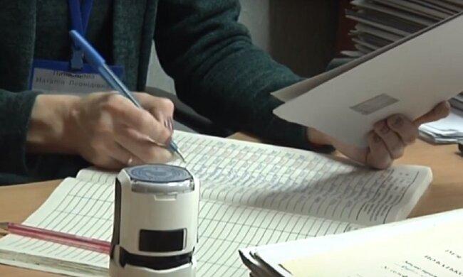 Регистрация документов на получение субсидий. Фото: скриншот YouTube-видео