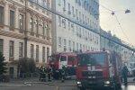 В Киеве горит здание Минкультуры: массовая эвакуация