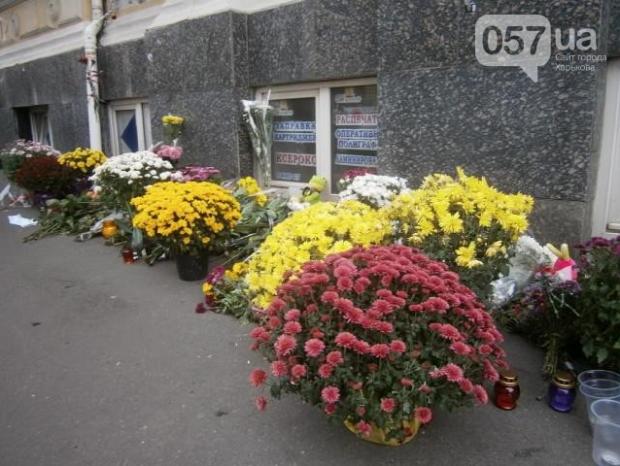 ВАЖНО! Семья погибших в ДТП харьковчан обратилась к украинцам