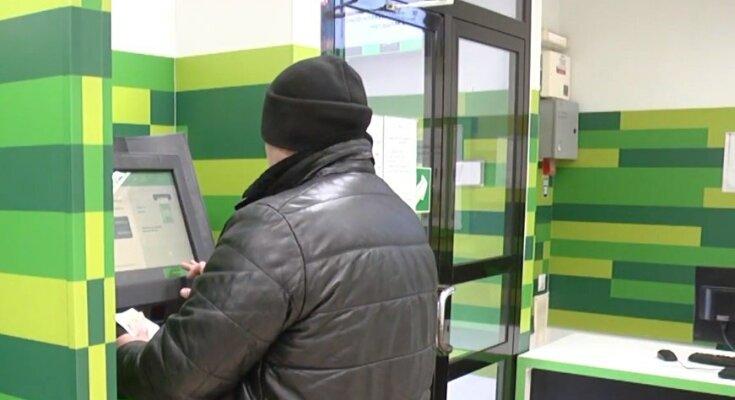 ПриватБанк массово обнуляет счета украинцев: что происходит