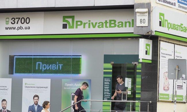 Скандал с Приватбанком набирает обороты: Кабмин поставил жесткое условие, детали