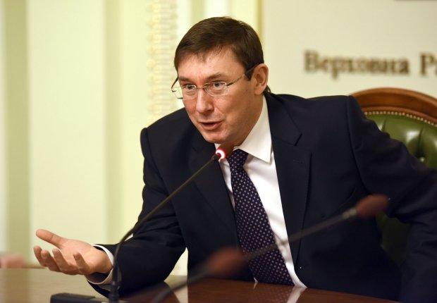 Оговорка или правда? Генпрокура Украины заподозрили в работе на Россию!