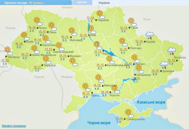 Погода в Украине. Фото: скриншот meteo.gov.ua