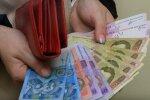 В банках действуют новые правила на финансовые операции. Фото: youtube