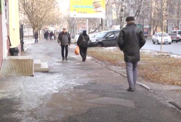 Погода на выходных в Украине. Фото: скриншот YouTube-видео