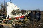 Катастрофа МН17: появились новые улики - слили разговор боевиков на Донбассе