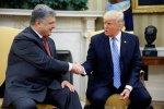 Трамп в ярости приказал готовить клетку для Порошенко: либо тюрьма, либо смерть