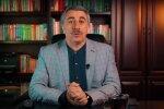 Комаровский рассказал о новых правилах карантина в Украине