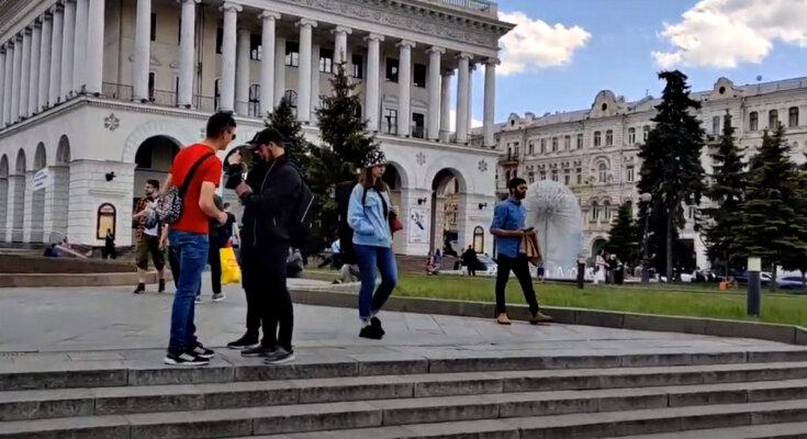 Столица Украины. Фото: скриншот YouTube-видео.