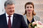 """""""Игнорировать - как стиль жизни"""": Марина Порошенко решила последовать примеру мужа"""