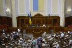 Досрочные парламентские выборы в Украине маловероятны. Фото: скриншот YouTube