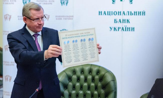 НБУ готовит украинцев к еще одной революции: часть денег исчезнет уже в этом году
