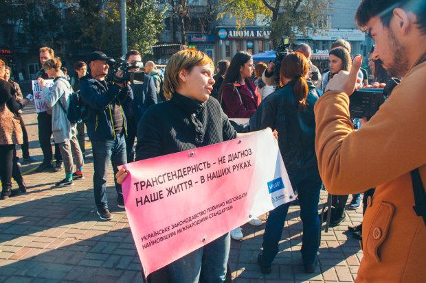 Марш в поддержку трансгендоров был сорван, участников эвакуируют