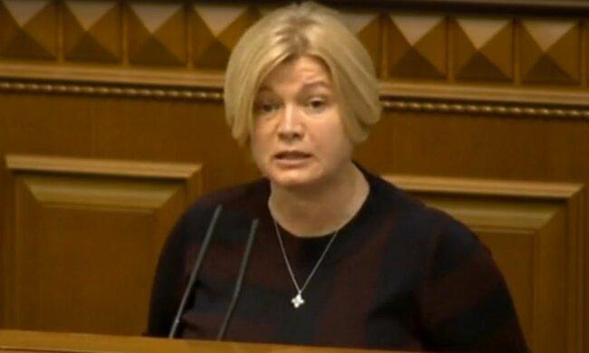 Геращенко, не подбирая выражений, накинулась на Зеленского