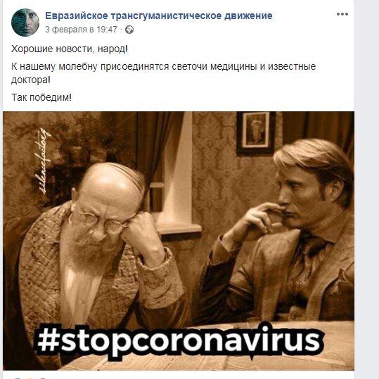 МОЗ очікує додаткові тест-системи на коронавірус, щоб перевірити всіх евакуйованих з Китаю українців - Цензор.НЕТ 2298