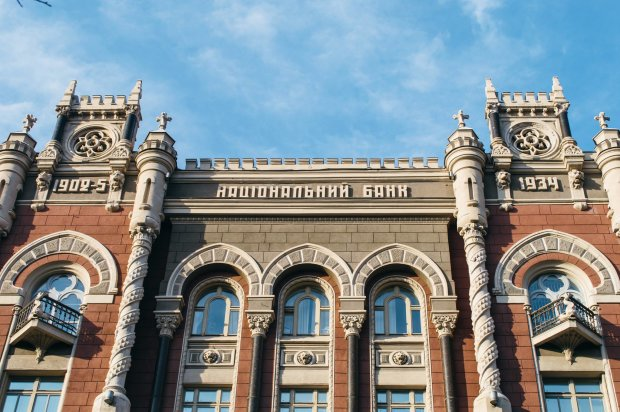 Нацбанк собрался «улучшить» жизнь украинцам,  но это не точно