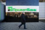 ПриватБанк дорого обошелся Украине: куда ушли миллиарды и что ждет клиентов