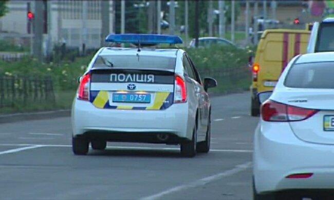 Полиция поднята по тревоге. Фото: скриншот Youtube-видео