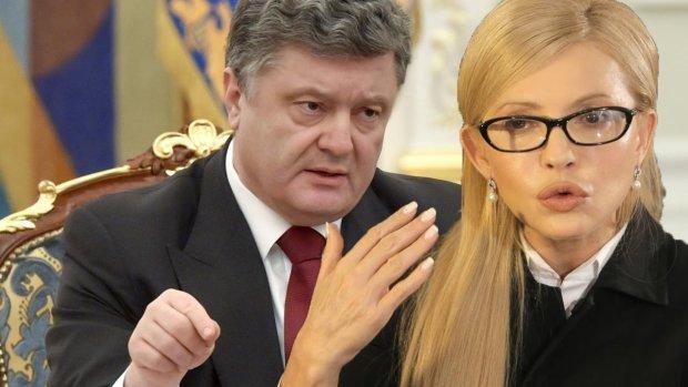 Предвыборные гонки в разгаре: Тимошенко выезжает на «черном пиаре» Порошенко и теме газа