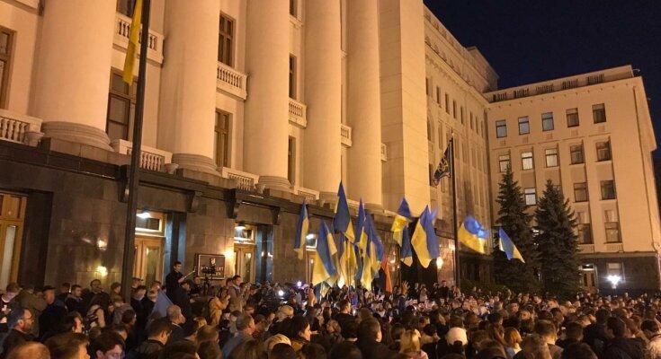 """Активисты на Банковой останутся под Офисом президента минимум на сутки: """"Не позволим капитулировать"""""""