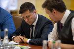 Зеленский начал чистку чиновников: кто попал под горячую руку