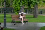 Погода в Украине. Фото: скриншот YouTube