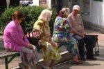 В 60 на пенсию смогут выйти не все: детали. Фото: скриншот YouTube
