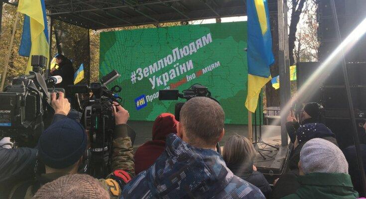 Украинцы пикетировали Верховную Раду: озвучены требования