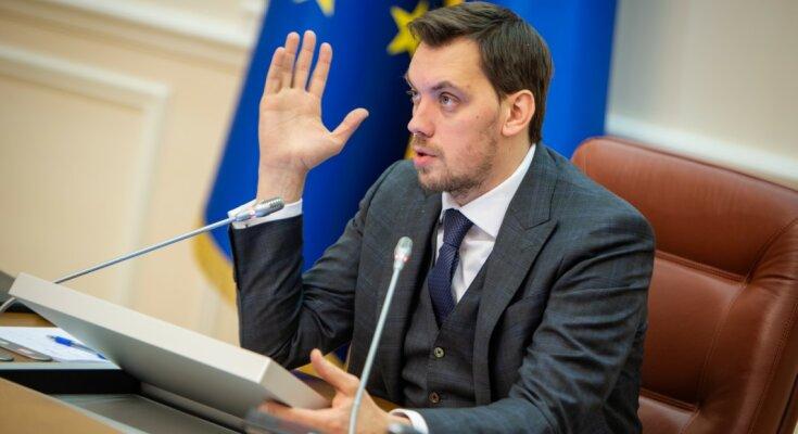 Украинцам будут раздавать деньги, как не прошлепать
