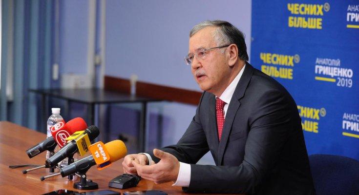 """Нардеп назвал разницу Гриценко и старых политиков: """"Не такой, как все"""""""