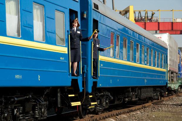 Теракт в поезде Мариуполь-Киев. Первые подробности от СБУ