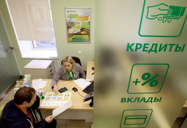 Вот так наживка: перед выборами народу спишут долги по кредитам на общую сумму 15,5 млрд. грн.