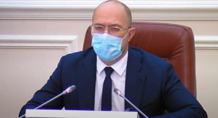 Денис Шмыгаль. Фото: скриншот YouTube-видео.