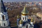 Осень в Украине. Фото: скриншот YouTube-видео.
