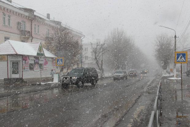 Когда в Украину придет потепление? Синоптик раскрыла тайну