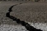 В Украине произошло два землетрясения за один день. Фото: скриншот YouTube