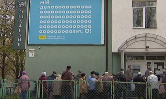 В Украине меняют правила перевода средств - ответить придется за каждую копейку