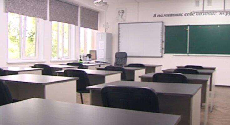 Карантин в школах.  Фото: скриншот YouTube-видео