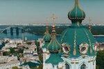 Православный праздник 20 ноября: день молитв о детях, народные традиции и приметы