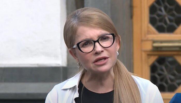 Юлия Тимошенко. Фото: скриншот YouTube