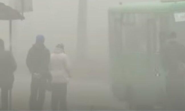 В Киеве очень загрязнен воздух. Фото: скриншот YouTube-видео