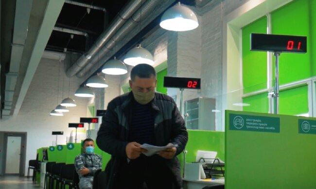 Сервисный центр МВД. Фото: скриншот youcontrol.com.ua