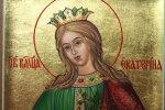 День святой Екатерины 7 декабря: чего категорически нельзя делать и на что обратить внимание