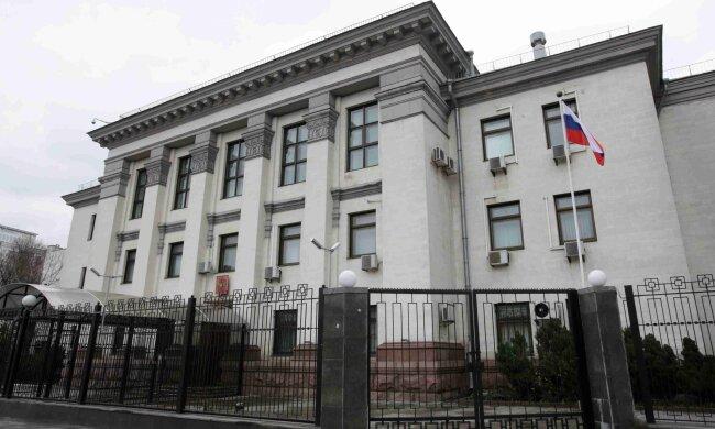 У посольства России в Киеве случилось страшное: первые подробности ЧП