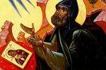 День Иова 19 мая: чего категорически нельзя делать и на что обратить внимание