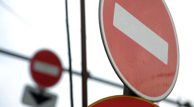 Водителям на заметку: завтра центр Киева погрязнет в пробках, стала известна причина