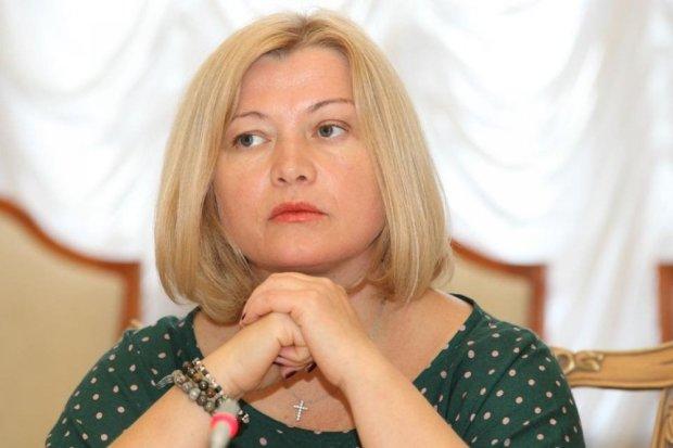 Уход Геращенко из Минской контактной группы, когда она не решила ни одной задачи - это дезертирство, - блогер