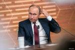 """""""Заткнем поганые рты"""": Путин дерзко ответил мировым лидерам"""