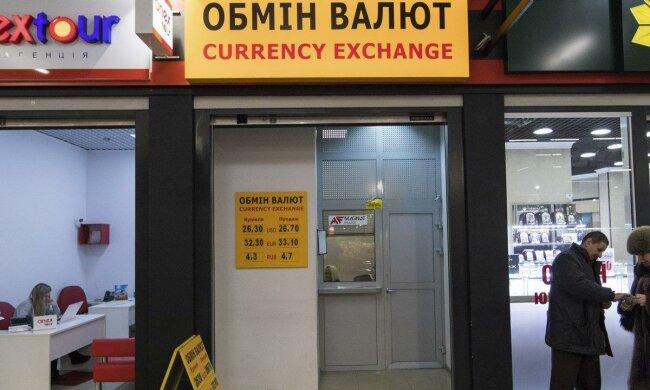 Гривна отправила доллар в нокаут — курс валют на 8 февраля